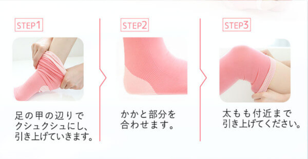 オヤスリムプラチナイトの着圧効果を最大限引き出す履き方