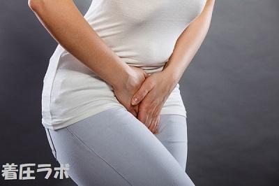 膣を手で抑える女性