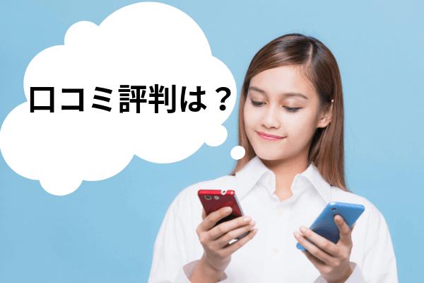 ジェンヌビューティシェイプインナー口コミ評判